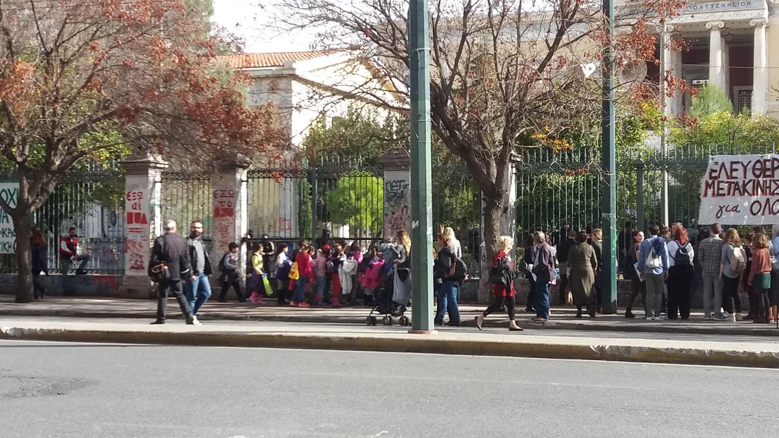 Μαθητές έξω από την πύλη του Πολυτεχνείου