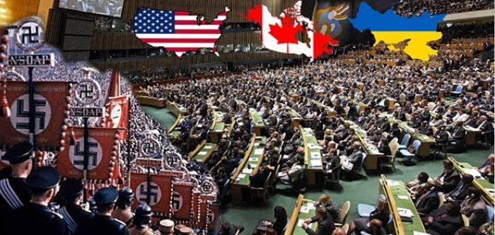«Oχι» και πάλι των ΗΠΑ σε ψήφισμα στον ΟΗΕ κατά του ναζισμού - Απείχε η Ελλάδα!!!