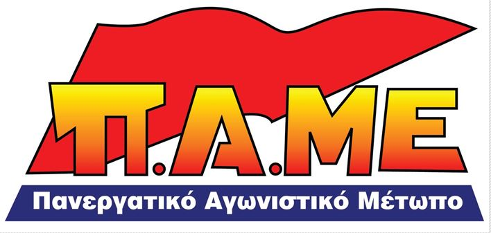 pame20