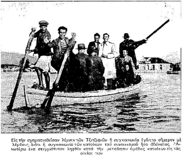 plimira1934