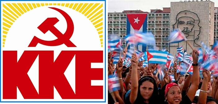 KKE Cuba