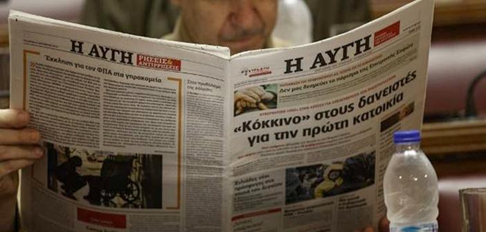 Οι «Κασιμάτηδες» της «ΑΥΓΗΣ»: Ξεδιάντροπο παραλήρημα ενάντια στο ΚΚΕ