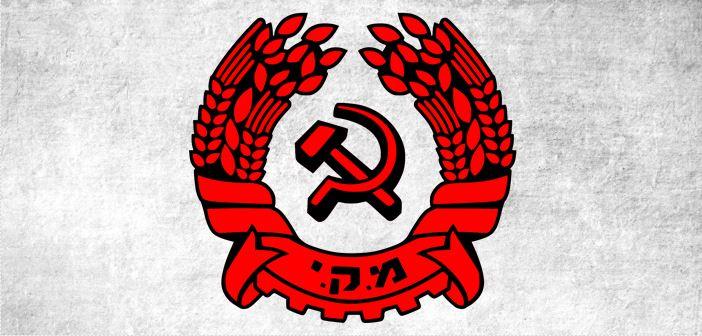 Το ΚΚ Ισραήλστο πλευρό των Παλαιστινίων