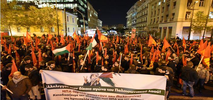 Αποτέλεσμα εικόνας για εναντια στην κατοχή της Παλαιστίνης