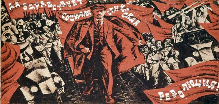 sovietiki exousia
