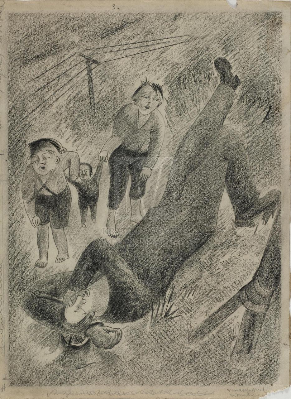Ασπρόμαυρο σχέδιο που απεικονίζει υπαίθρια σκηνή με μια ανδρική και τρεις παιδικές μορφές. Η αντρική μορφή, ντυμένη και με παπούτσια, αποδίδεται πεσμένη στο έδαφος, με το αριστερό χέρι κάτω από το κεφάλι και πάνω σε κομμένο κορμό δέντρου και το δεξί περασμένο πάνω από το λαιμό. Το ένα της πόδι (αριστερό) εμφανίζεται σχεδόν τεντωμένο και υψωμένο ενώ το άλλο (δεξί) λυγισμένο στο γόνατο ακουμπά με την πατούσα στο έδαφος. Η μορφή είναι σχεδιασμένη σε διαγώνια κατεύθυνση, με το κεφάλι κάτω αριστερά και τα πόδια πάνω δεξιά. Αριστερά της μορφής, όρθιες και ντυμένες αλλά ξυπόλητες, τρεις παιδικές μορφές, σε διαφοροποιημένη κλίμακα τόσο μεταξύ τους όσο και με την αντρική μορφή του κέντρου, παρακολουθούν με έκπληξη ή απορία τη σκηνή. Αριστερότερα και στο φόντο διακρίνεται ηλεκτροφόρος στύλος με καλώδια και δεξιά μπροστά, χαμηλή βλάστηση και ίσως κορμός δέντρου. Ο περιβάλλον χώρος αποδίδεται με γραμμική σκίαση.