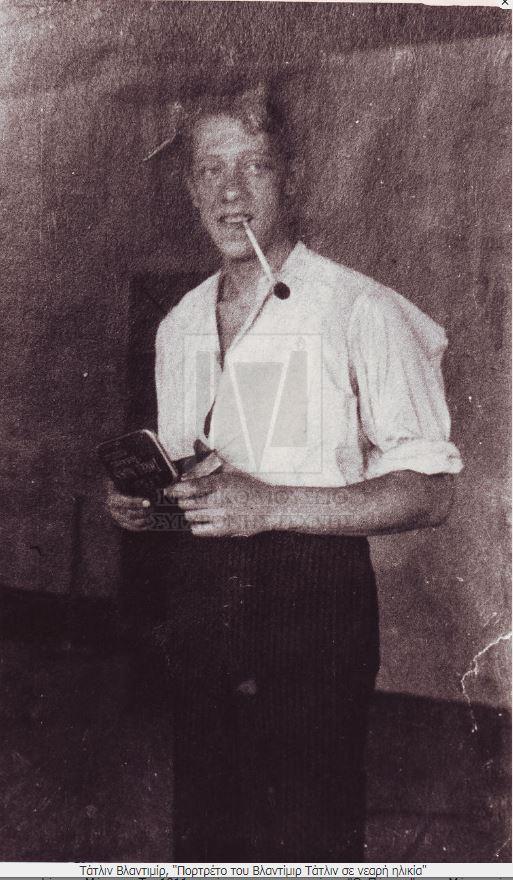 Φωτογραφικό πορτρέτο του Βλαντίμιρ Τάτλιν σε νεαρή ηλικία, σε θέση τριών τετάρτων προς τα αριστερά.