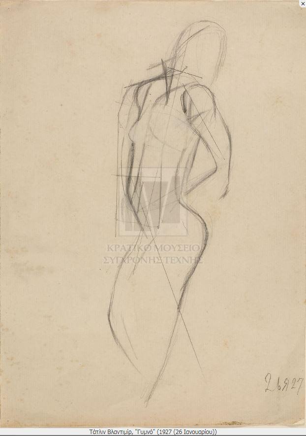 Ασπρόμαυρο αχνό σκίτσο που απεικονίζει ακέφαλη γυμνή γυναικεία μορφή σε μπροστινή και (δεξιά) πλάγια όψη. Η μορφή αποδίδεται κυρίως με το περίγραμμά της, ενώ διακρίνονται τα χαρακτηριστικά του φύλου της (δεξί στήθος, αιδοίο).