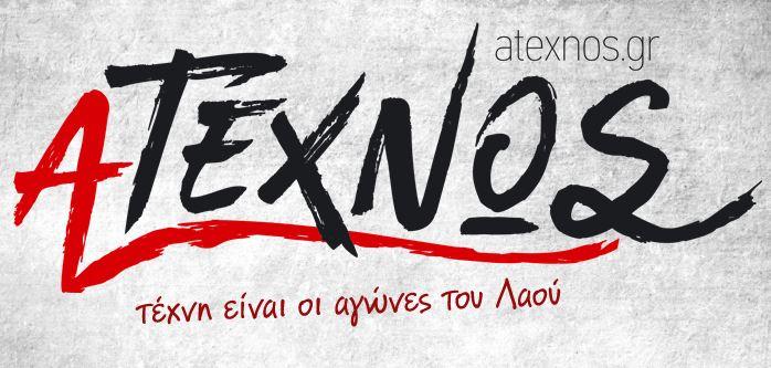 atexnos