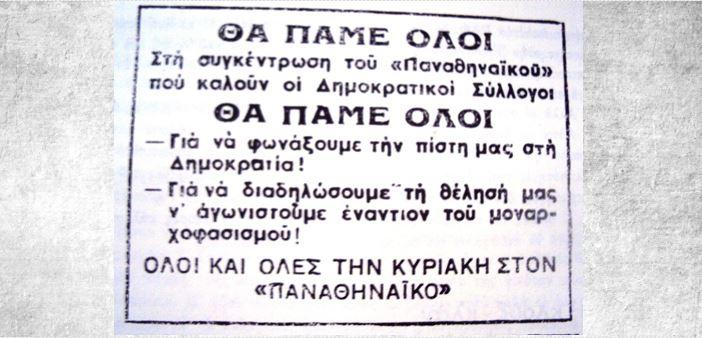 eam 1946