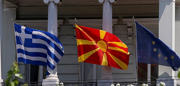 flags Greece fyrom