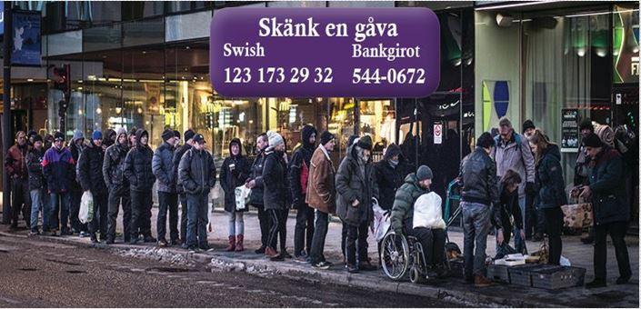 Άστεγοι στην Σουηδία;
