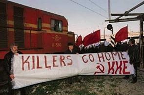 Θεσσαλονίκη, Μάρτης 1999. Μέλη και οπαδοί του ΚΚΕ στήνουν μπλόκο σε ΝΑΤΟϊκό κομβόϊ.