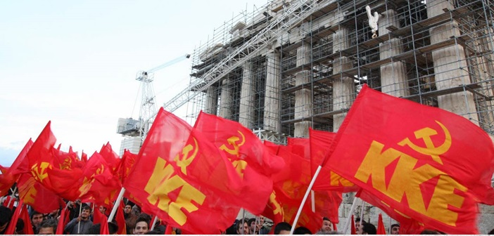 ΚΚΕ: Η κυβέρνηση είναι πρόθυμη να παραδώσει για εκμετάλλευση την πολιτιστική και αρχαιολογική κληρονομιά μας