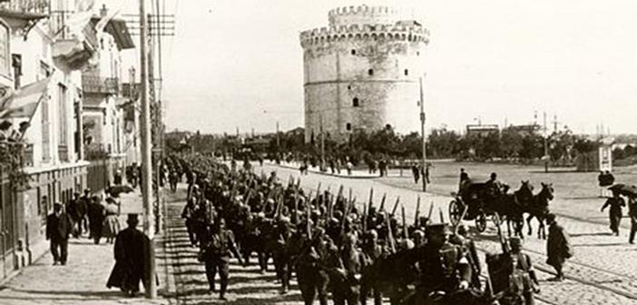 makedonia 1912