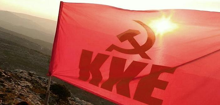 50 χρόνια από τη διάσπαση του 1968: Η σημαία του ΚΚΕ θα κυματίζει ψηλά, σε πείσμα των οπορτουνιστών
