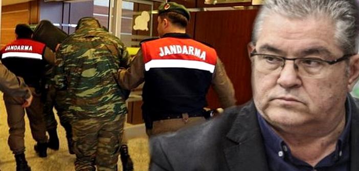 κουτσούμπας δημ συλληψη ελληνων στρατιωτικων