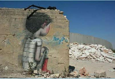 Νάσαι παιδί στην Παλαιστίνη.