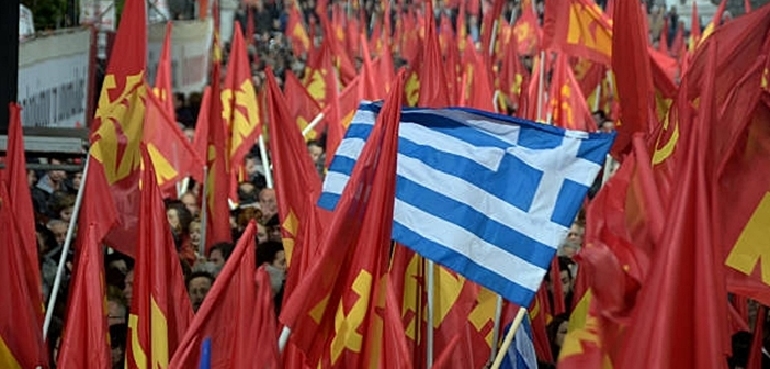 KKE Communist Party of Greece flags rally