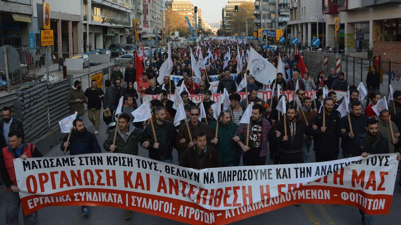 Thessaloniki rally 28 3 2018