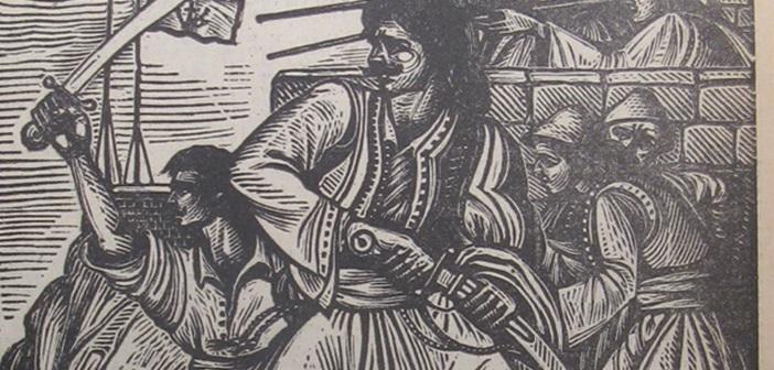 Επανάσταση 1821: Τέσσερα κλέφτικα τραγούδια και τέσσερα χαρακτικά του Τάσσου
