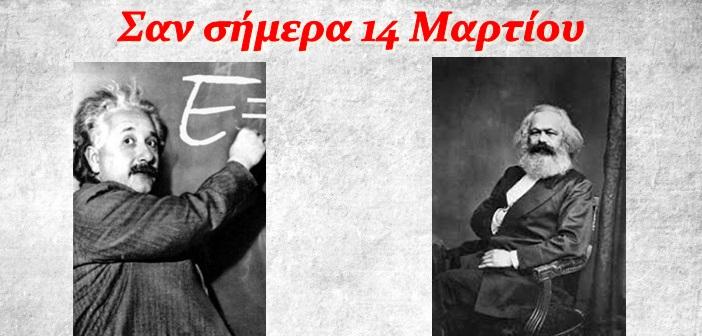 san simera 14 martiou