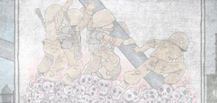 skitso15