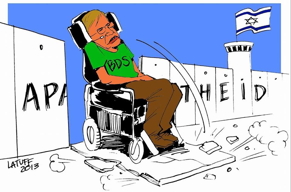 Ο Στίβεν Χόκινγκ το 2013 αρνήθηκε να συμμετάσχει σε συνέδριο στο Ισραήλ για να διαμαρτυρηθεί κατά της κατοχής της Παλαιστίνης