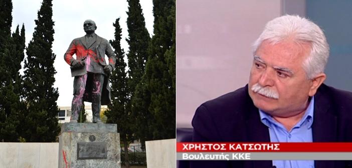 Κatswtis vs syriza truman