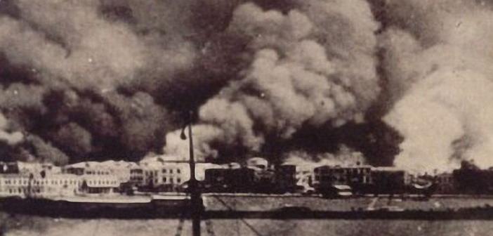 Smyrna Fire 1922
