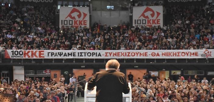 Thessaloniki Thanos Mikroutsikos 100 xronia KKE