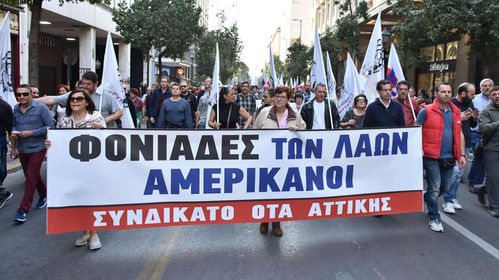 athina2
