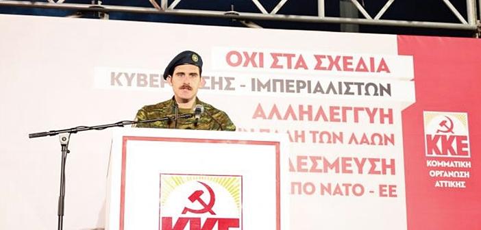 fantaros sygkentrosi KKE