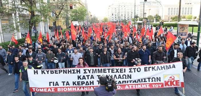 Οι ιμπεριαλιστές χτύπησαν την Συρία! Σε ξεσηκωμό ενάντια στον πόλεμο καλεί το ΚΚΕ – Συγκέντρωση στο Σύνταγμα στις 6:30 μμ