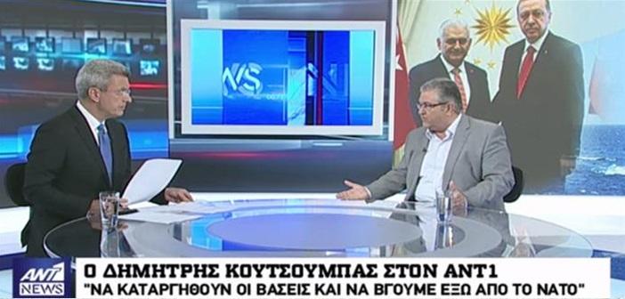 Δ. Κουτσούμπας: Δεν θα αποφύγουμε θερμό επεισόδιο με πρώτη και κύρια την ευθύνη της τούρκικης πολιτικής αλλά και άλλων συμμάχων τους