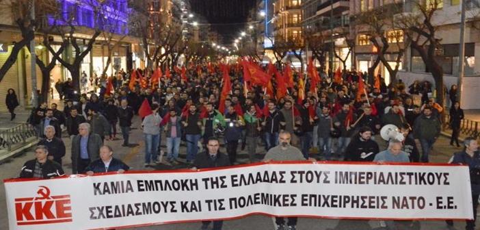 thessaloniki kinitopoiisi KKE KNE