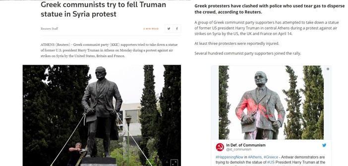 Παγκόσμια απήχηση της πρωτοβουλίας των κομμουνιστών να γκρεμίσουν το άγαλμα του μακελάρη Τρούμαν