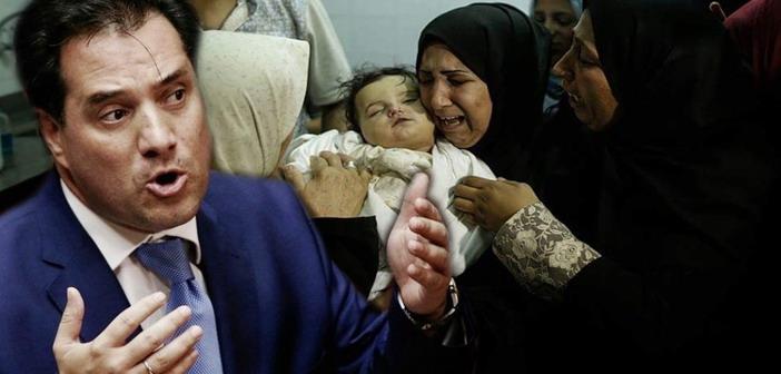 Στη Γάζα σφάζουν αμάχους κι' ο Άδωνις Γεωργιάδης τουϊτάρει υπέρ του Ισραήλ!