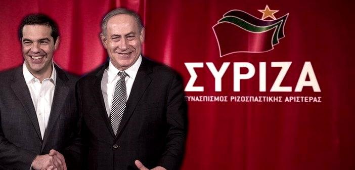 Tsipras netanyahu syriza