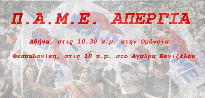 apergia10