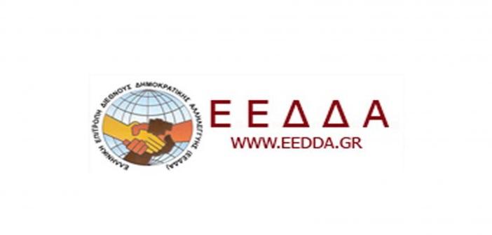 eedda