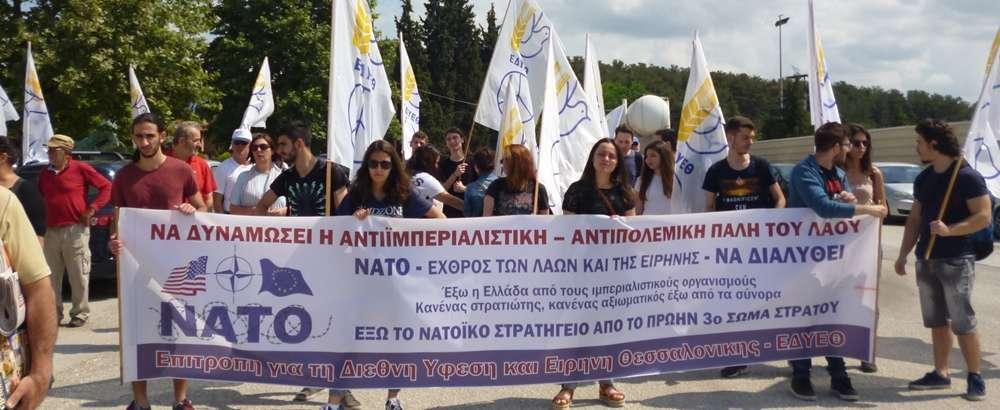 kinitopoiisi Nea Santa Kilkis EΔΥΕΘ