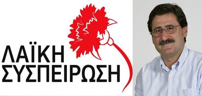 Κ. Πελετίδης: Αποδείξαμε τι θα μπορούσενα έχει ο άνθρωπος αν είχαμε σοσιαλισμό