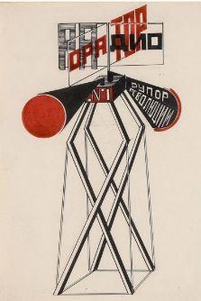 «Ράδιο ρήτορας» του Κλούτσις, 1924