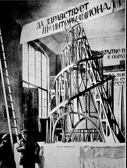 Vladimir Tatlin, Μνημείο της 3ης Διεθνούς, 1919-1920.