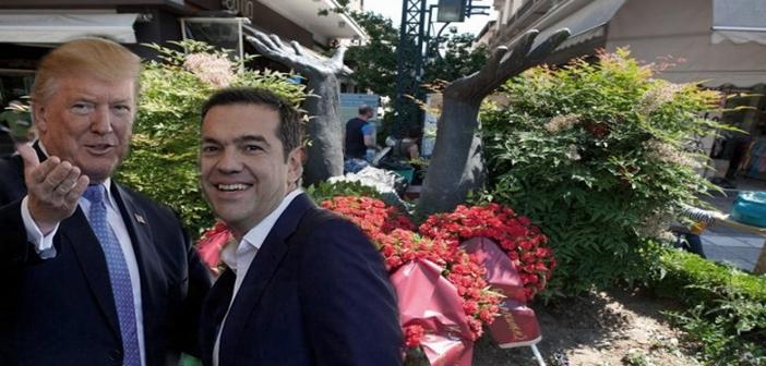 trump tsipras mnimeio lamprakh