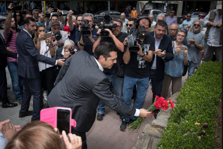 tsipras11
