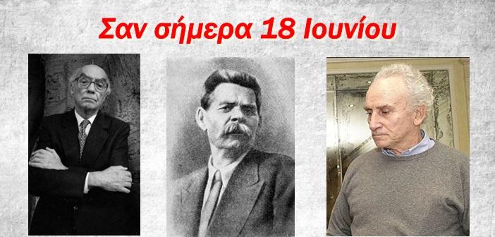 18 iouniou