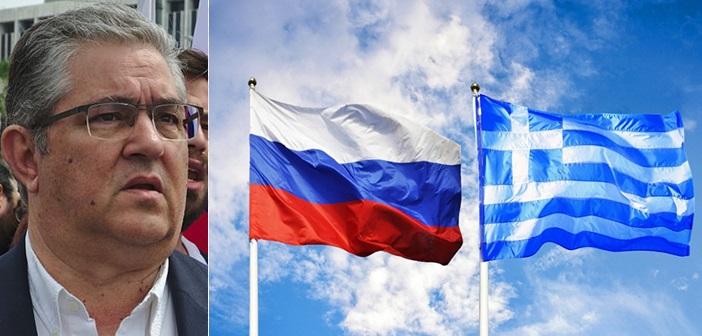 Δ. Κουτσούμπας για την απέλαση των Ρώσων διπλωματών