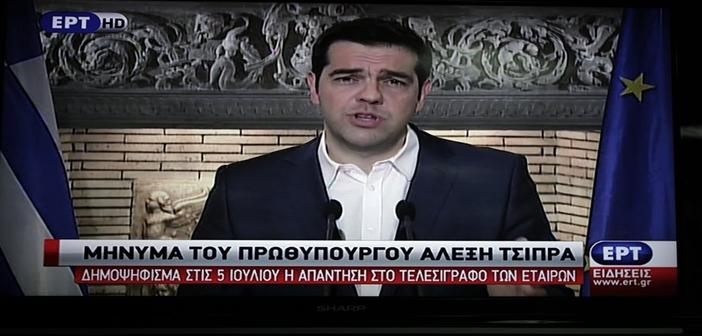 tsipras 2015 tv